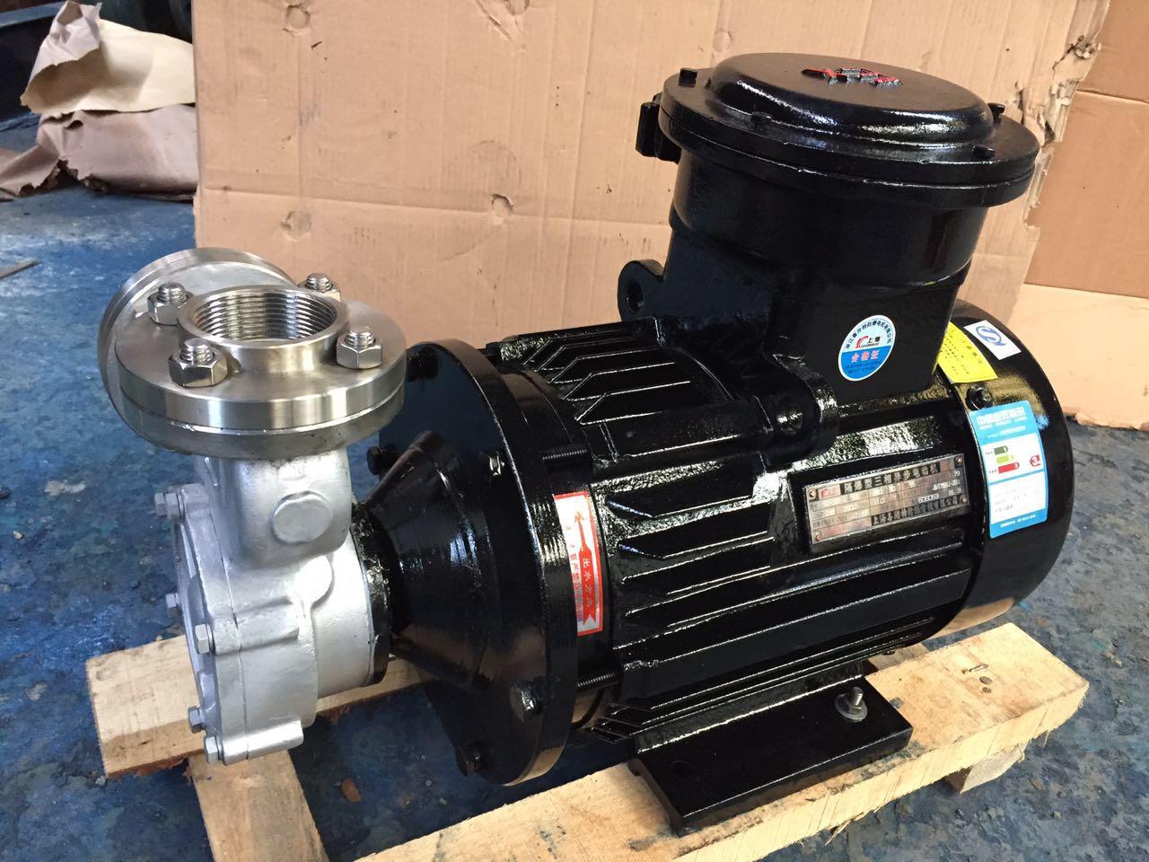 气水混合泵