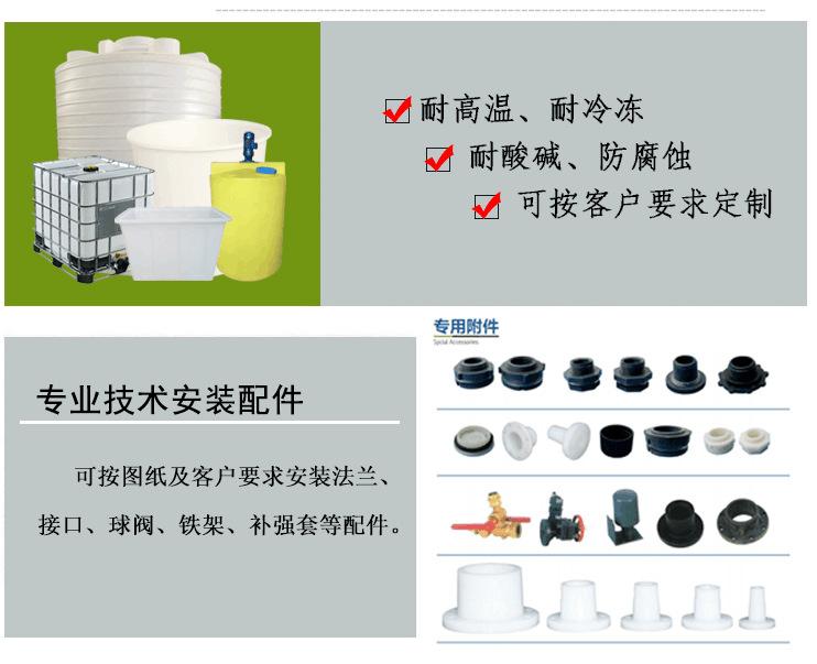 湖北武汉塑料储罐生产厂家