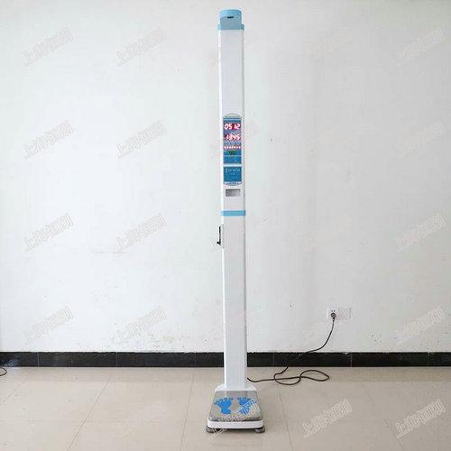 超声波体重身高测量仪