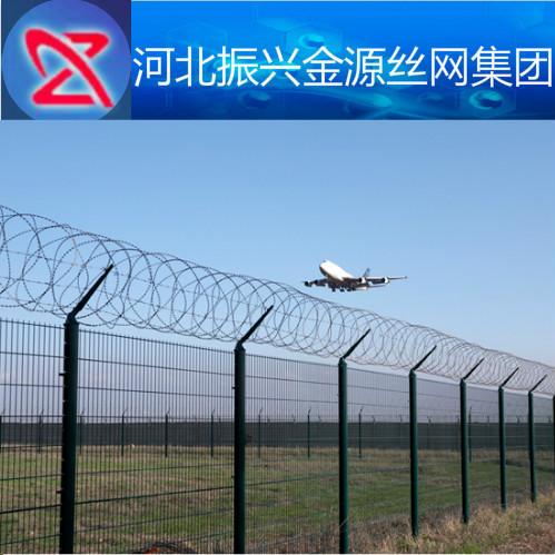 飞机场刺丝滚笼防护栅栏-产品报价-河北振兴金源丝网