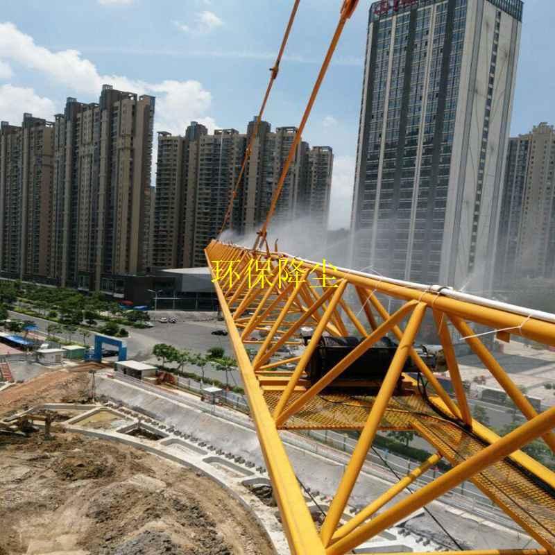 工程塔吊喷淋施设安装