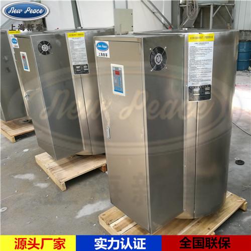 380伏电热水器v=200ln=35kw