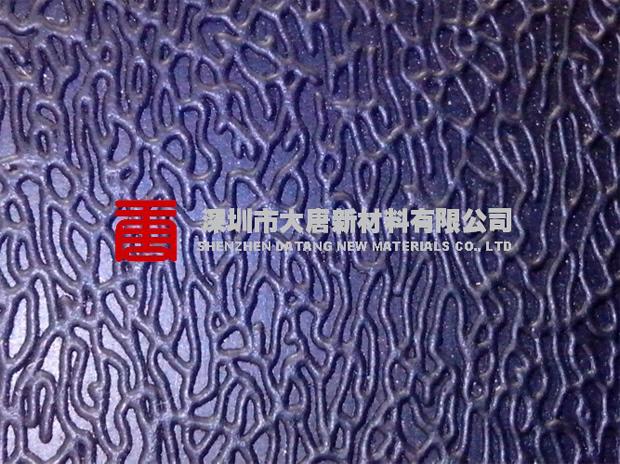 福清莆田三abs皮纹板箱包板汽车内饰板厂家定制