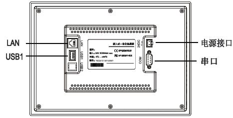 artm100-干式变压器无线测温系统