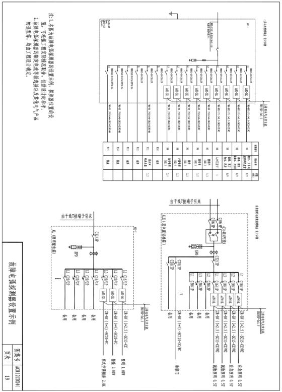 电路 电路图 电子 原理图 560_778 竖版 竖屏