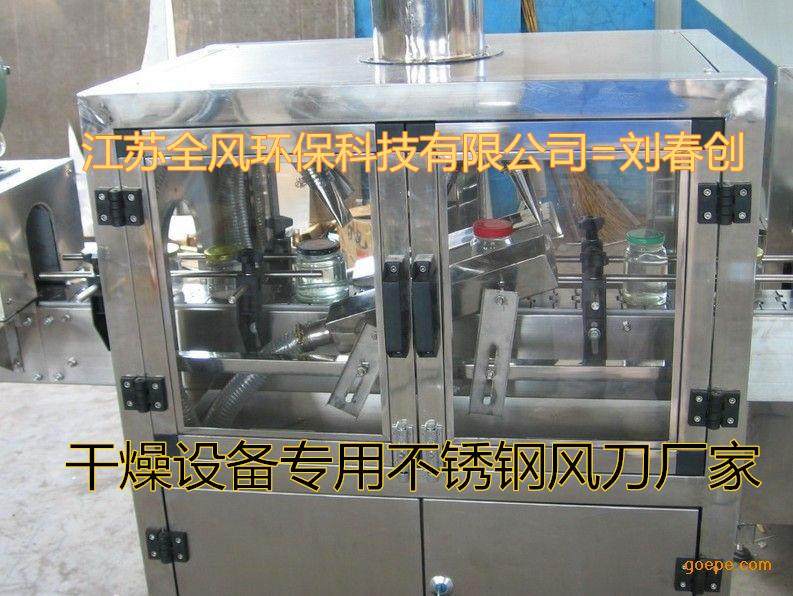 电路板(pcb),液晶显示器(lcd),电脑显示器(tft)等产品清洗,切水,烘干