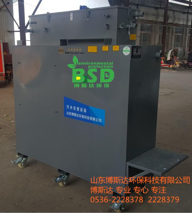 理化实验室废水处理设备新闻覆盖_中国环保在线