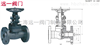 AZ41H/W/Y-150LB美标锻钢法兰闸阀