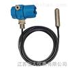 HD-50口投入式液位变送器