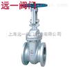上海市名牌产品AZ40H-150LB/300LB/600LB美标闸阀