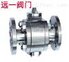 Q47N-160/320锻钢高压球阀