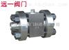 Q61N-160/320高压对焊球阀