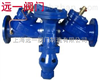 HS41X-16A(Q)安全型管道倒流防止器