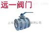 Q41TC-16C耐磨陶瓷球阀