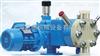 NEXASEKO液壓隔膜計量泵Nexa系列