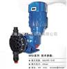 MS1seko機械隔膜計量泵MS1系列