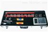 WHX-IIWHX-II语音定相器