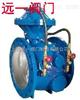BFDG7M41HX-10膜片式管力阀