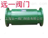 TLC高强度内磁水处理器