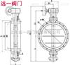 MD343S-1手动耐磨尘气蝶阀