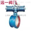 上海阀门生产厂家气动快速煤气切断阀KD647X-1