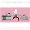 水煤浆粘度计/粘度计/煤浆粘度仪/煤浆粘度计