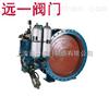 HD7X41X-10C智能型蓄能器式液控缓闭止回蝶阀