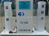 YX-10`20000遼寧二氧化氯發生器免費設計方案 提供指導培訓