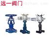 J961Y-160I电动铬钼钢截止阀