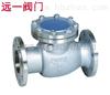 上海名牌阀门厂家不锈钢止回阀H44W-16P/H44W-25P/H44W-40P