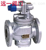 YG43H/Y-16C高灵敏度蒸汽减压阀