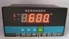 HD-404四通道显示调节仪