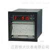 HD-1000Y有纸记录仪