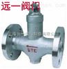 ST8/ST16-16C/25/40可调恒温式疏水阀
