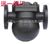 FT44H-16C/25/40杠杆浮球式蒸汽疏水阀