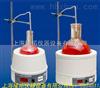 98-I-C数显控温电热套,上海数显控温电热套生产厂家