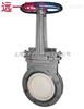 CZ43TC-10C/16C手动陶瓷刀型闸阀