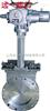 PZ973W-6NR/10NR/16NR高温刀型灰渣阀