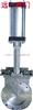 PZ673F/W-6C/10C/16C气动刀型闸阀