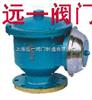 GFQ-1防爆阻火呼吸阀GFQ-1