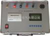 上海变压器直流电阻快速测试仪ZGY-III