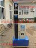 DL-5000型电子数显防水卷材拉力试验机