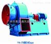 Y4-73型锅炉离心引风机