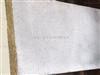 A级复合网格布砂浆岩棉条