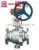 QY347F-16P/25P/40P不锈钢氧气球阀