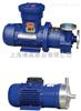 CQ系列防爆磁力驱动泵