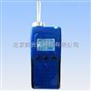 KY1101便携式臭氧检测报警仪 0-50ppm