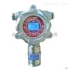KY1100臭氧探测器/固定式臭氧检测仪(0-50ppm)