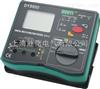 DY5750ADY5750A自动卤素检漏仪