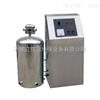 消防水箱自洁器